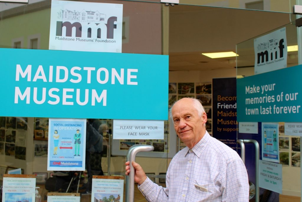 Entrance to MMF's Pop Up shop August 2020 at Maidstone Museum